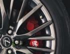 雷克萨斯RX200改装AP8520刹车套装刹车卡钳