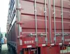 欧曼GTL前四后八货车包提档过户 可按揭贷款