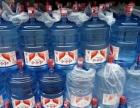 水送家-娃哈哈,农夫山泉,虎跑山泉桶装水配送