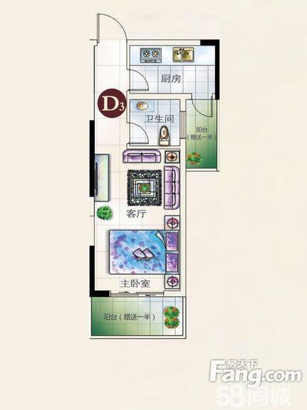 鹤壁常绿林溪谷 1室 1厅 50平米 出售