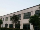 南陵开发区厂房出租出售