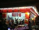 超市清货公司!清远阳山专业超市清货公司!