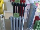 圣春散热器,散热器品牌之首,地热清洗,地热安装,暖气安装