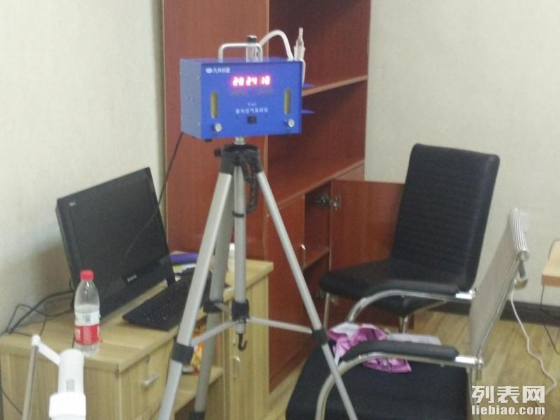 新疆人自己的甲醛检测治理专家