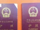 急招美国 装修工 按摩师 出国 1个月内出境