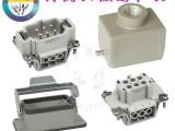 注塑机HE-006重载连接器 热流道温控箱6针工业矩形插座