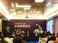 英语以及汉语高级速记人员推荐欢迎咨询
