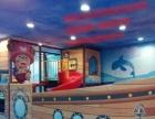 湖北童儿乐游乐设备有限公司加盟 儿童乐园