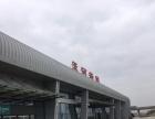 武汉三镇美雅保洁服务中心