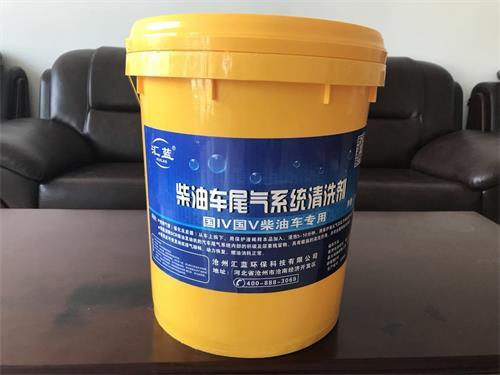 沧州哪里可以买到优惠的三元催化清洗剂|河南三元催化清洗剂厂家
