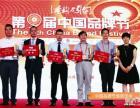 正道科技将参加第二届中国创翼全国决赛