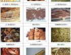 唐山废铜回收,废电缆回收价格,废变压器回收,废金属回收公司