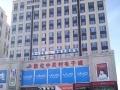 中心市场对面电子城 写字楼 45平米