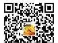 锡纸花甲粉/锡纸金针菇/大虾花甲粉/蛤蜊粉加盟