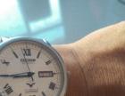 新款西铁城手表