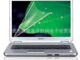 15寸 16:9笔记本屏幕贴膜 电脑屏幕保护膜 15寸屏保 屏幕