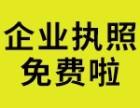 代账公司告诉你2019年税收政策更优惠 沙坪坝九龙坡附近的