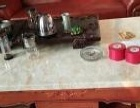 出售沙发茶几,办公桌椅
