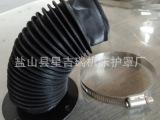 液压机专用圆形丝杠保护套 耐高温油缸防尘