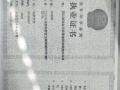 诚欣会计师事务所专业验资审计10年