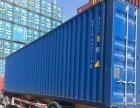 低价出售二手集装箱,冷藏集装箱,集装箱房,保温集装箱,集装箱