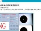 沃佳VG72系列机器视觉产品外观质量检测分析系统