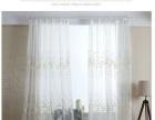 飘窗纱帘特价清仓成品阳台卧室窗帘客厅白沙沙帘现代简约布料绣花