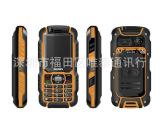 2014新款双模移动联通电信CDMA版个性路虎三防手机 双卡双待