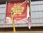中山广惠高空作业车、吊篮车、吊车、升降车出租优惠中
