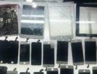 上海嘉定苹果 三星 小米 华为 授权手机维修