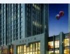 凤凰国际广场甲级写字楼232平方出租