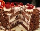 黑森林蛋糕培训班多少钱?