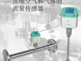 VA520 VA570空气管道流量计