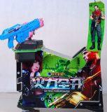 新款室内儿童电玩 广州游戏机厂家直销火力全开三合一射击游戏机