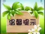 南京汽车年检程序