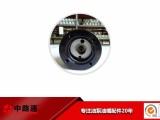 卢卡斯泵头 7180-965L 柴油泵泵头工程机械配件