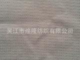厂家批发供应户外服装面料 2014新品格中浮点塔丝绒小提花面料