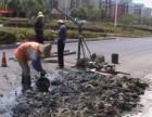 汉阳区王家湾管道疏通 失物打捞 生活污水管道疏通处理