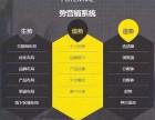 河南网站推广 网站维护哪家好 云图全网营销
