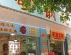 南岸四公里永辉超市附近精品服装店低价转让