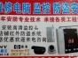 专业维修50寸大液晶显示屏 液晶电视上门服务