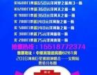 手上多几张8月13号演唱会门票,都是连号,低价转让!