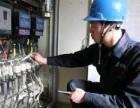 苏州虎丘区水电安装 电工上门维修 电路改造 电路维修布线
