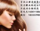 如何成功注册北京美容美发营业执照