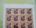 丙申猴大版邮票!