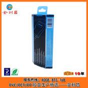 想购买价廉物美的电子产品包装盒,优选金利昌-胶盒采购
