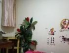 马尔康州幼儿园内 6室1厅2卫 限女生