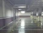 (地面密度)江门恩城镇地面修补无尘起砂耐磨防滑翻