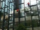 桐梓县大型开荒保洁,楼宇保洁,外墙清洗,驻场保洁