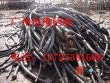 天河区报废旧电缆电线24小时上门高价回收